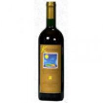 Moscato Passito di Pantelleria Khamma 2002 lt.0,50
